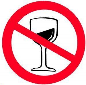 рекомендации алкоголикам